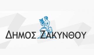 Ευχαριστήριο του υπεύθυνου του Κοινωνικού Παντοπωλείου του Δήμου Ζακύνθου