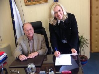 Δελτίο Τύπου του Δημάρχου Ζακύνθου για την ορκωμοσία της κ. Ντενίζ Πυριόχου