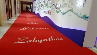 Συμμετοχή της Ζακύνθου σε Διεθνές Τουριστικό Συνέδριο στην Κίνα
